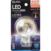LDG1CL-G-G276 [LED電球 E26口金 電球色 55lm LED elpaball mini(エルパボール ミニ)]