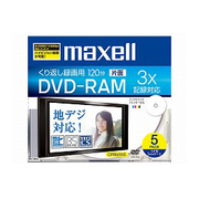 DM120WPB.5S [録画用DVD-RAM 120分 2-3倍速 CPRM対応 インクジェットプリンタ対応 ホワイト 5枚]