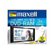 DM120WPB.10S [録画用DVD-RAM 120分 10枚]