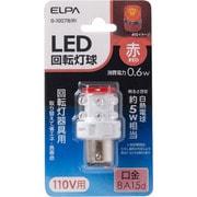 G-1007B(R) [LED電球 回転灯球 BA15d口金 110V レッド]