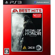 PS3 EA BEST HITS メダル オブ オナー [PS3ソフト]