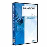 AutoMECH LT2012 基本製品 [Windows]