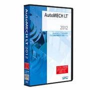 AutoMECH LT2012 アップグレード基本製品 [Windows]