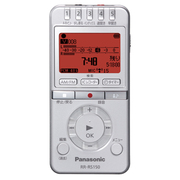 RR-RS150-W [リニアPCM対応 AM/FMラジオ付き ICレコーダーmicroSDHCカード対応 ホワイト]