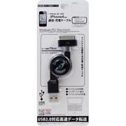 UCDR-1iBK [iPhone用USB通信充電ケーブルリールタイプ]