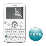 PDA-EDF244 [液晶保護反射防止フィルム SHARP Brain PW-AC40/30用]