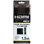 HDMIケーブル ブラック 1.5m [PS3用]