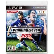 ワールドサッカー ウイニングイレブン 2012 [PS3ソフト]
