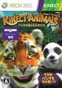 Kinect アニマルズ  不思議な島 [Xbox360ソフト(Kinect専用)]