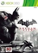 バットマン アーカムシティ [Xbox360ソフト]