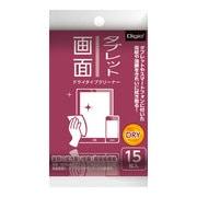 DGCD-K5015 [タブレット画面用 ドライタイプクリーナー 携帯サイズ 15枚]