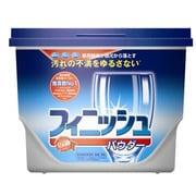 BKJ-700-J [食器洗い乾燥機用洗剤 フィニッシュパウダー 700g]