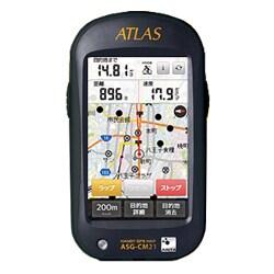 ASG-CM21 [ATLAS ハンディGPS MAP]