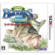 スーパーブラックバス 3Dファイト [3DSソフト]