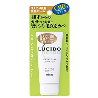LUCIDO(ルシード) ほんのり肌色保湿クリーム [スキンケア]
