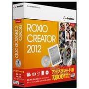 Roxio Creator 2012 アップグレード版 [Windowsソフト]