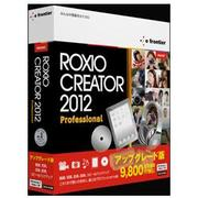 Roxio Creator 2012 Professional アップグレード版 [Windowsソフト]
