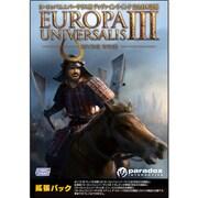 ヨーロッパ・ユニバーサリスIII ディヴァイン・ウィンド完全日本語版 [Windowsソフト]