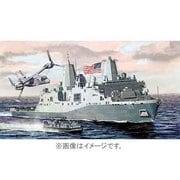 CH7110 [1/700 現用アメリカ海軍 ドッグ型輸送揚陸艦 USS ニューヨーク LPD-21 2019年10月再生産]