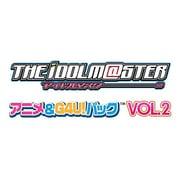 アイドルマスター アニメ&G4U!パック VOL.2 [PS3ソフト]