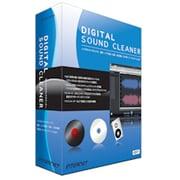 Digital Sound Cleaner [Windows]