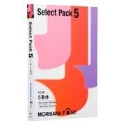 MORISAWA Font Select Pack 5 [Windows&Macソフト]
