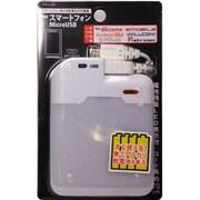 V4U-09WH [USB電池式充電器単3電池4本タイプ]
