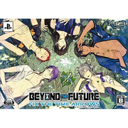 PS3 BEYOND THE FUTURE - FIX THE TIME ARROWS - 限定版 [PS3ソフト]