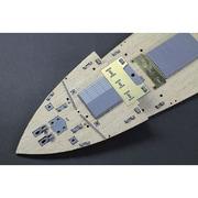 QG51 氷川丸 木製甲板 [1/350スケール ディテールUPパーツ]