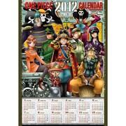 ワンピース 2012ポスターカレンダー