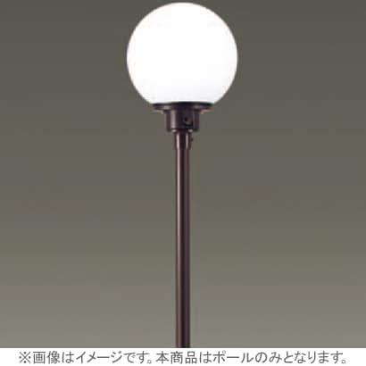 HK25312AT [庭園灯ポ-ル防雨型]