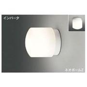 BFG13196Z(W) [インバーターネオボールZ 浴室灯 電球色15W ホワイト]
