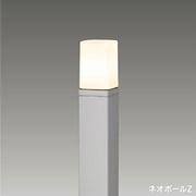 BFX-1325Z(S) [ネオボールZ ガーデンライト インバーター15W形 シルバー・高590]