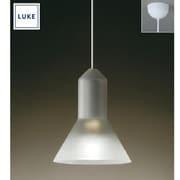 LU526 [LUKE(ルーケ) Icyペンダントライト・ガラス/フロスト 引掛シーリング式]
