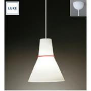 LU535 [LUKE(ルーケ) Flareペンダントライト・レッドリング large size・引掛シーリング式]