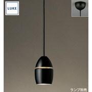 LU557 [LUKE(ルーケ) Eggペンダントライト・ブラック/メタリック 引掛シーリング式]