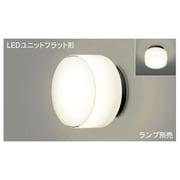 LEDB85900(K) [LEDユニットフラット形 ブラケット(ランプ別売)]