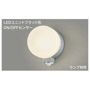 LEDB85905Y(S) [LEDユニットフラット形 ON/OFFセンサー付きブラケット(ランプ別売)]