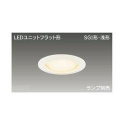 LEDD85901(W) [LEDユニットフラット形 高気密SGI、浅形ダウンライト(ランプ別売)]