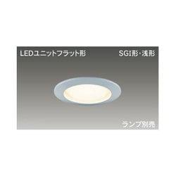 LEDD85910(S) [LEDユニットフラット形 高気密SGI、浅形ダウンライト(ランプ別売)]