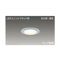 LEDD85920(S) [LEDユニットフラット形 高気密SGI、浅形ダウンライト(ランプ別売)]