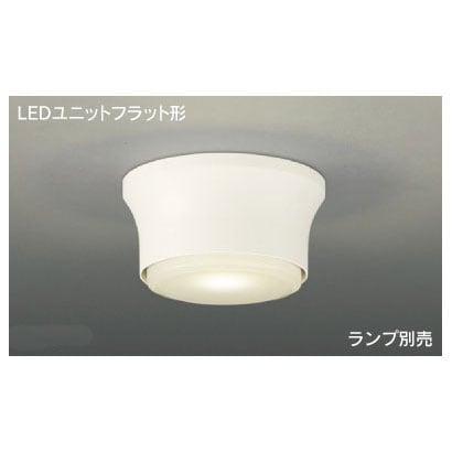 LEDG85000 [LEDユニットフラット形 LEDシーリング(ランプ別売)]