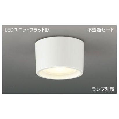 LEDG85004 [LEDユニットフラット形 LEDシーリング 不透過セード(ランプ別売)]