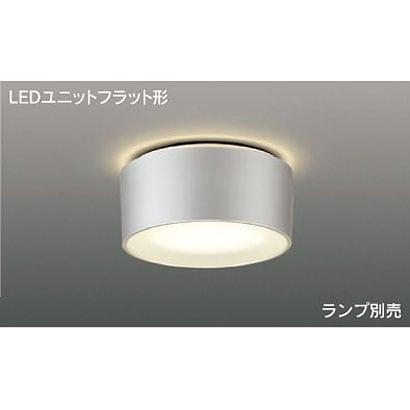 LEDG85901 [LEDユニットフラット形 LEDシーリング(ランプ別売)]