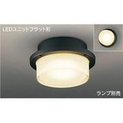LEDG85905(K) [LEDユニットフラット形 LEDシーリング(ランプ別売)]