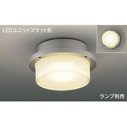 LEDG85905(S) [LEDユニットフラット形 LEDシーリング(ランプ別売)]