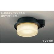 LEDG85905Y(K) [LEDユニットフラット形 ON/OFFセンサー付きLEDシーリング(ランプ別売)]