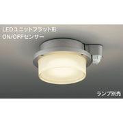 LEDG85905Y(S) [LEDユニットフラット形 ON/OFFセンサー付きLEDシーリング(ランプ別売)]