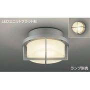 LEDG85906(S) [LEDユニットフラット形 LEDシーリング(ランプ別売)]