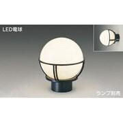 LEDG88901 [LEDガーデンライト(ランプ別売)]